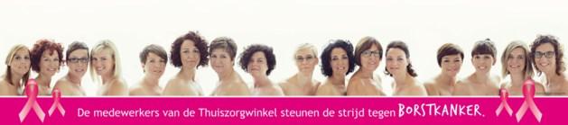 Stijlvol bloot als statement in de strijd tegen borstkanker