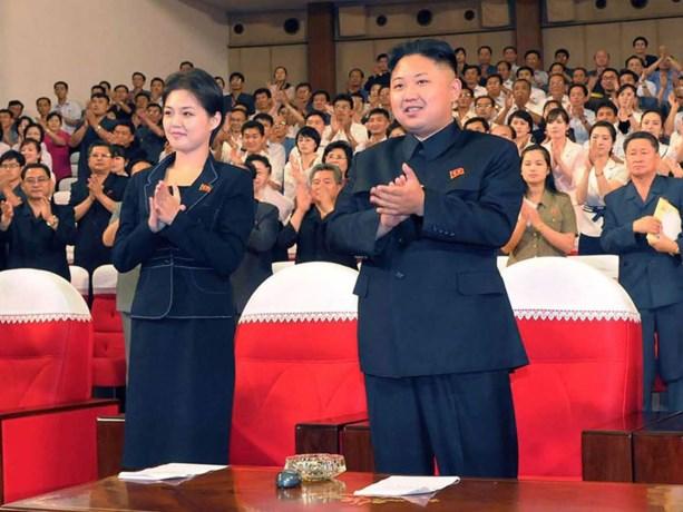 Kim Jong-un afwezig op verjaardag van communistische partij
