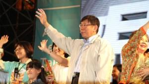 Pro-Chinese partij verliest invloed in Taiwan