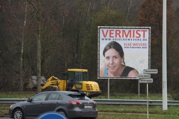 Kleurrijke banner vervangt trailer Elke Wevers