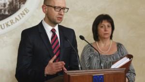 IMF geeft Oekraïne miljardenlening