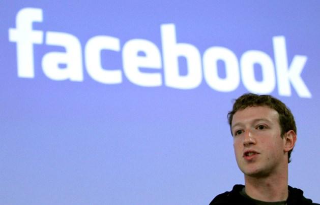 Gebruikers bellen politie omdat Facebook plat ligt