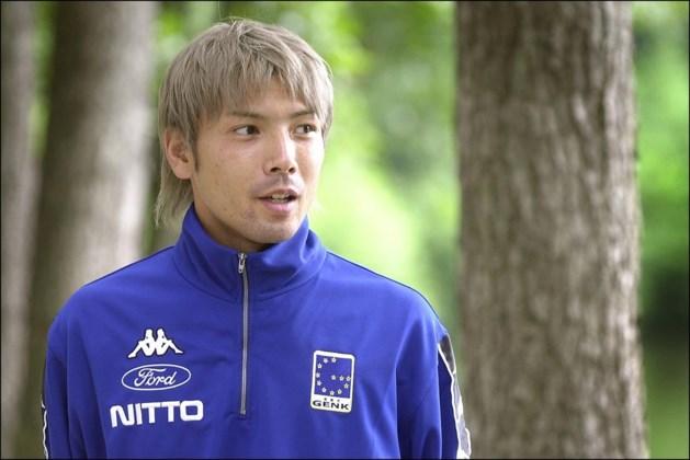 Japanse ex-speler van KRC Genk bergt voetbalschoenen op