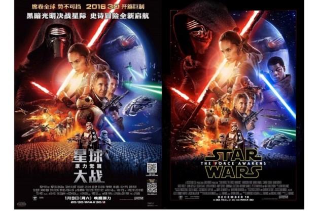"""Chinese Star Wars blijkt """"racistisch"""" te zijn"""