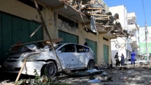 Bomaanslag maakt burgerslachtoffers in Somalië