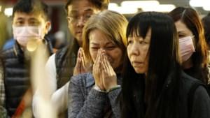 Nu al 94 doden na aardbeving Taiwan