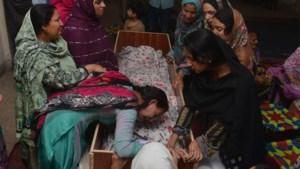 """""""Aanslag in Lahore is weerzinwekkende daad van terrorisme"""""""
