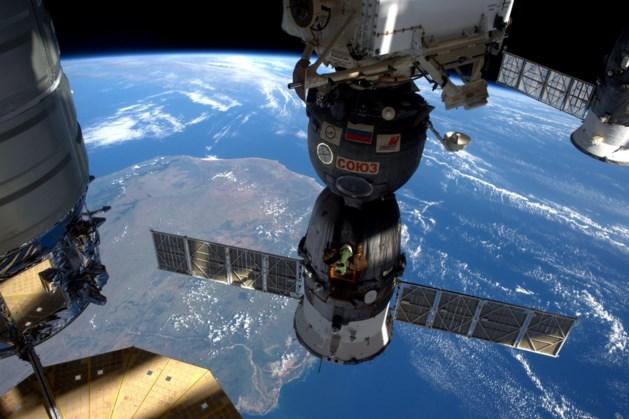Installatie van eerste opblaasbare module voor ruimtestation begonnen