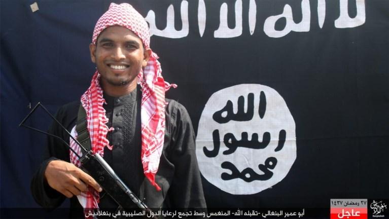 Dit zijn de vermoedelijke daders van de aanslag in Bangladesh