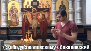 Rus die Pokémon Go speelde in kerk riskeert 5 jaar cel
