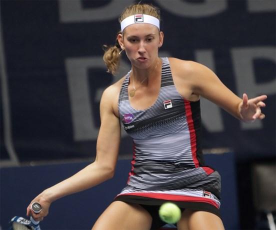 Geen finale voor Elise Mertens in Toronto