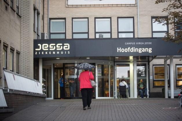 Stad Hasselt, Jessa Ziekenhuis en PXL bundelen expertise op vlak van zorg