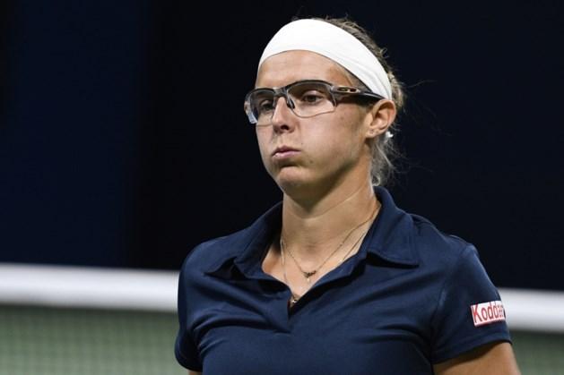 Kirsten Flipkens ook uitgeschakeld in dubbelspel op US Open
