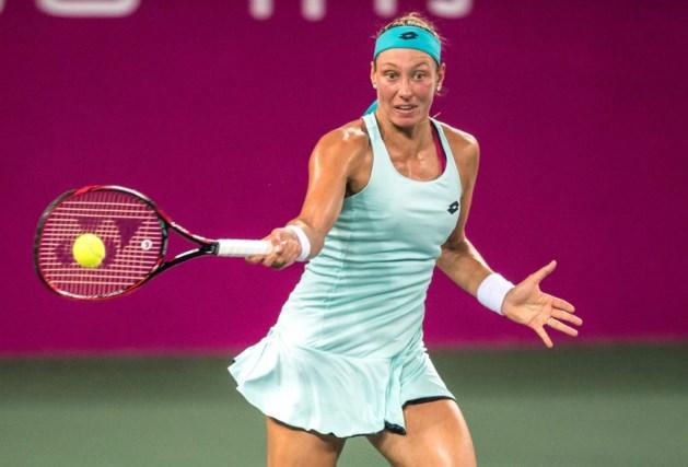 Yanina Wickmayer grijpt naast finaleplaats WTA Guangzhou