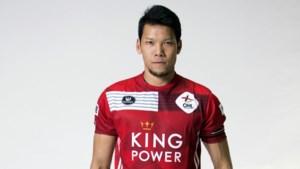 OH Leuven haalt nationale doelman van... Thailand