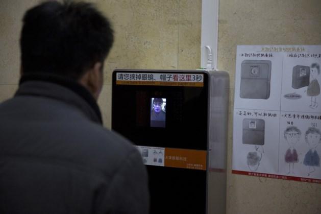 Olympische Spelen zullen in Tokio beroep doen op automatische gezichtsherkenning
