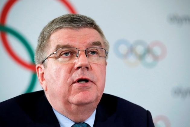 Deze Afrikaanse landen willen Olympische Jeugdspelen in 2022 organiseren