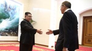 Nog geen zekerheid over top Kim-Trump