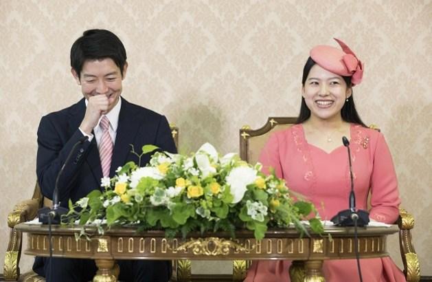 Japanse prinses geeft haar titel op om te kunnen trouwen