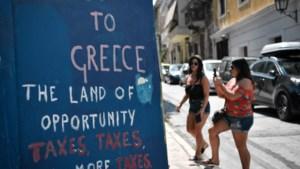 Griekenland weer op eigenbenen maar onder toezicht