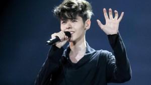 Het geld is op: Bulgarije slaat Songfestival over