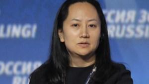 Huawei-erfgename achter tralies