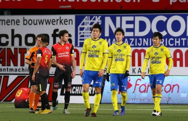 STVV verliest twee Japanners in januari door Asian Cup, revelatie Kamada haalt selectie niet