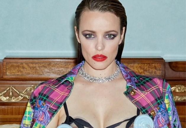 Moederschap zoals het is: actrice Rachel McAdams poseert met haar borstpompjes