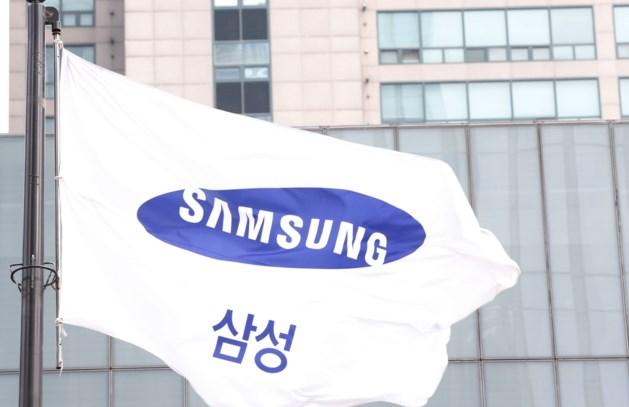 Het gaan niet goed met Samsung: laagste winst in twee jaar