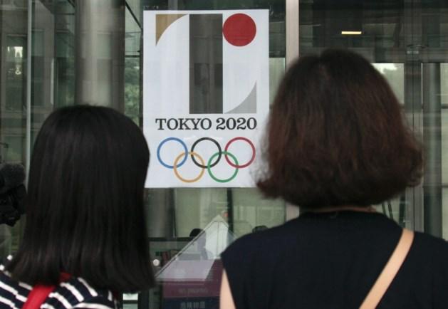 Japanners kunnen als eerste tickets bestellen voor Olympische Spelen