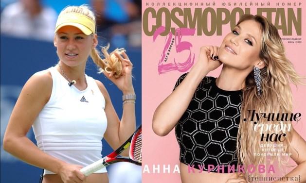 Hoe is het nog met Anna Kournikova? Kan beter, volgens lezers van Cosmopolitan