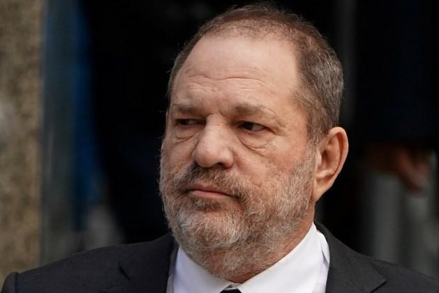 """""""Harvey Weinstein koopt burgerlijk proces af"""""""