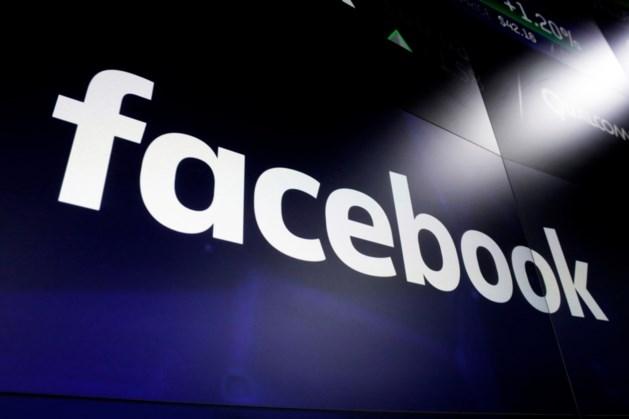 """""""Facebook onderzoekt eigen cryptomunt"""""""