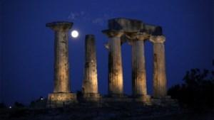 Lichte aardbeving verstoort nachtrust Grieken