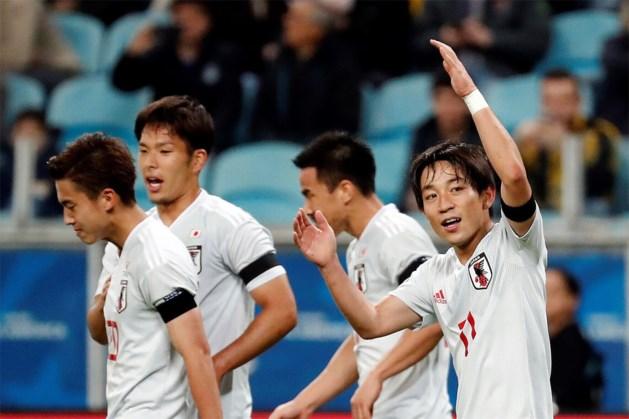 Japan verrast met gelijkspel tegen Uruguay op Copa América