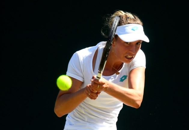 De Belgen op Wimbledon: Elise Mertens naar derde ronde, Alison Van Uytvanck kan 's werelds nummer één Ashleigh Barty niets in de weg leggen