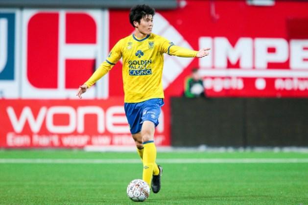Officieel: Takehiro Tomiyasu ruilt STVV voor Bologna