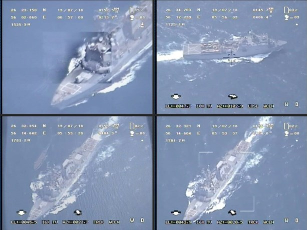 """Washington zegt """"duidelijke bewijzen"""" te hebben van vernietiging Iraanse drone"""
