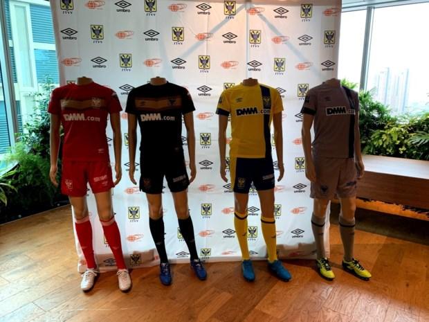 Dit zijn de nieuwe shirts van STVV