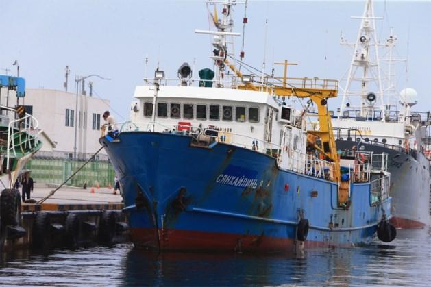 Zuid-Korea stuurt drie Noord-Koreaanse vissers terug die per ongeluk grens overstaken