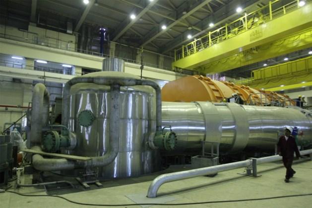 Iran verklaart voorraden uranium te hebben vergroot