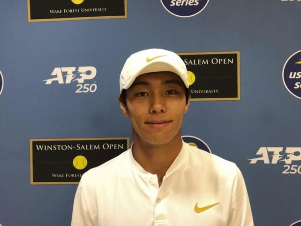 """Dove tennisser Duckhee Lee strandt in tweede ronde van toernooi in Winston-Salem: """"Ik ben een beetje ontgoocheld"""""""