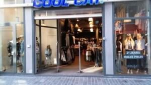 CoolCat komt dit najaar terug
