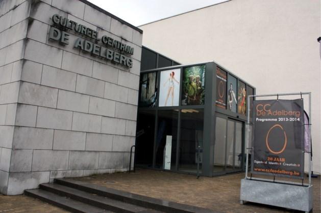 Wateroverlast door hevige regenval in Lommels cultuurcentrum