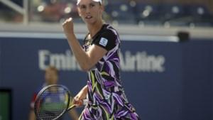 Elise Mertens blijft winnen op US Open: naar achtste finales na vlotte zege tegen Andrea Petkovic