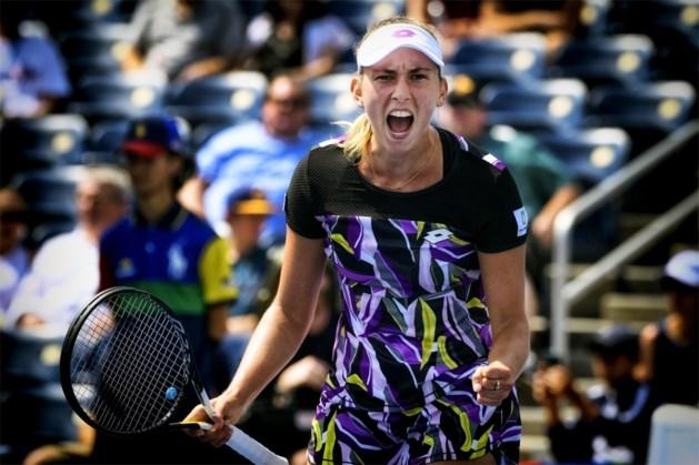 """Elise Mertens legt zichzelf geen druk op voor achtste finale op US Open maar is zelfbewust: """"Ik ben favoriet"""""""