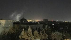 Raketaanval treft Afghaanse ministerie van Defensie vlak voor verjaardag van 9/11