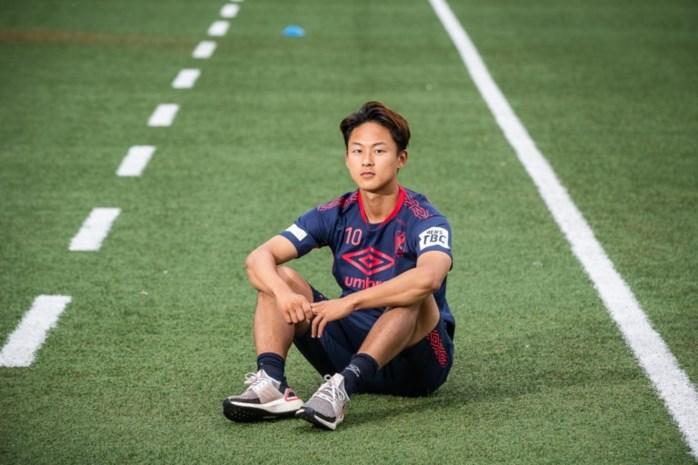 Kanaries zaterdag voor het eerst met Seung-Woo Lee?