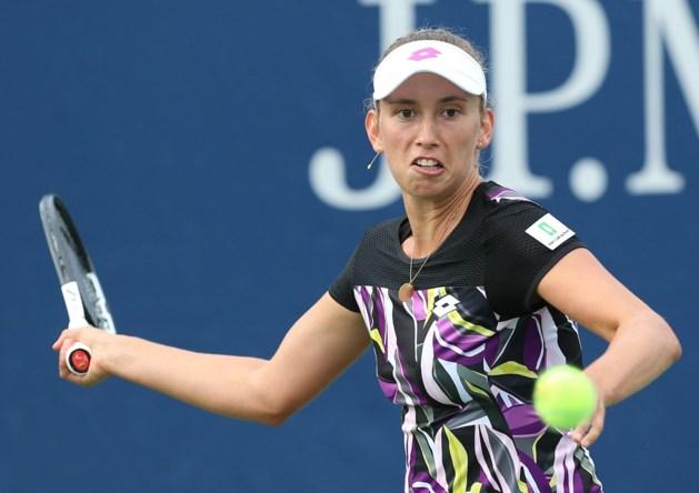 Elise Mertens staat in kwartfinales in het Japanse Osaka, Kirsten Flipkens gaat verder in Seoel