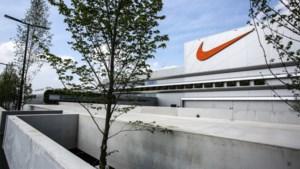 Ongeziene file in Ham door personeelsfeestje bij Nike
